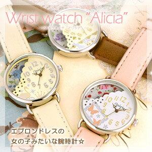 ★メール便送料無料★胸キュンなディティールいっぱい☆エプロンドレスの女の子みたいな腕時計...