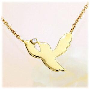 ★送料無料★99%off♪訳あり★幸せの小鳥!ダイヤモンド咥えて飛んできた・・♪「ダイヤモンド...