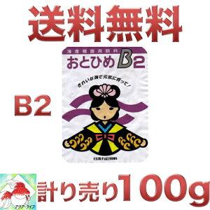 おとひめ B2 100g 沈下 日清丸...