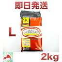 メディカープ MC (免疫維持型) L 2kg 日本動物薬品 即日発送