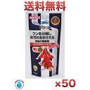 プロリア 特小粒 200g 1ケース 50個入り 金魚用飼料 キョーリン 送料無料 1