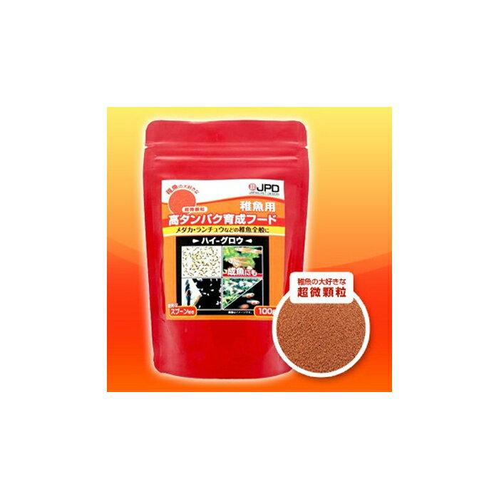 ハイグロウ 100g 日本動物薬品 ニチドウ 高タンパク育成フード 即時発送