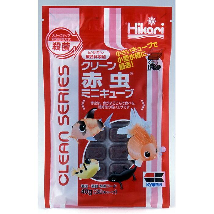 キョーリン『hikari(ヒカリ)クリーン赤虫ミニキューブ』
