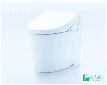 CES9897HFW TOTO [送料無料]便器 ネオレスト ハイブリッドシリーズAH2Wタイプ 寒冷地 ヒーター付便器・水抜併用方式 リモデル対応 ホワイト