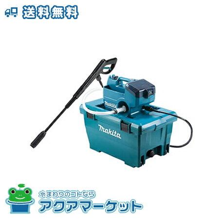 電動工具本体, 高圧洗浄機  MHW080DPG2 36V(18V2) (6.0Ah)