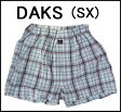 【DAKS LONDON】ダックス紳士クレープ素材メンズ トランクスパンツ前開き【送料無料】