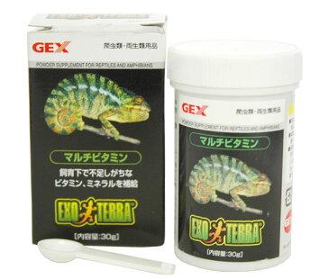 爬虫類 トカゲ カルシウム ビタミン エサ /サプリメント/添加剤/ GEX エキゾテラ マルチビタミン 30g