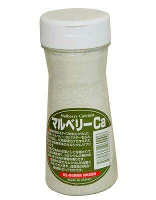 栄養の宝庫!両生類・爬虫類専用 飼料添加剤マルベリーCa 250g