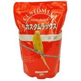 ☆小鳥のエサ バードフード セキセイインコ / カスタムラックス セキセイブレンド 2.5L