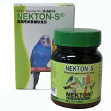 NEKTON-S(ネクトンS)35g【賞味期限:2022/07】