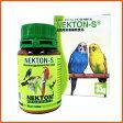 ☆インコ サプリメント 栄養剤 / NEKTON-S(ネクトンS)35g
