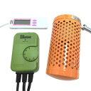 電子サーモスタット+ミニペットヒーター20W+マルチ湿・温度計3点保温セット 【送料無料】