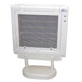 ペットヒーター 保温 寒さ対策 / 遠赤外線 マイカヒーターII MZ-2002 【送料無料】【あす楽】