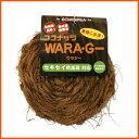 アクアペットサービスで買える「カワイ ココナッツ WARA・G- ワラジー セキセイインコ用巣箱対応」の画像です。価格は222円になります。
