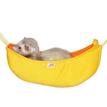 フェレット ゆらゆらバナナブランコ
