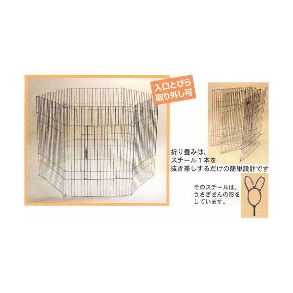 川井『クイックサークル65』