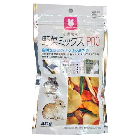 マルカン 野菜ミックスPRO 40g MPR-617