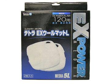 テトラ VX/EXウールマットL 2枚入り(バリューエックスパワー120用)【あす楽】