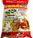 ペパーレット 小動物用紙の砂 6L