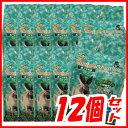 ケース買いで安心!1個当たり340円!!パスチャーチモシー 450g×12個セット
