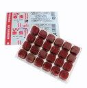 通常商品と同梱不可/ キョーリン UV赤虫 1枚(冷凍赤虫)