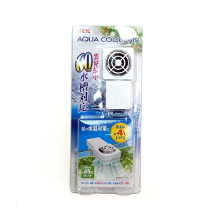 夏の水温対策に!60水槽まで対応の冷却ファンGEX アクアクールファンレギュラー【HLS_DU】