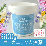エコサート認証取得LYOMER(リヨメール)バスパウダーお徳用600g