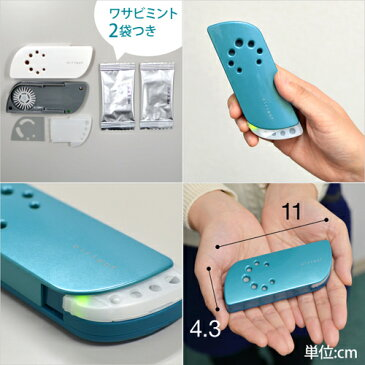 【セール】 アロマディフューザー エアリーフ ブリーズライト airleaf 携帯 小型 空気清浄機 鼻炎 鼻づまり ワサビミント 乾電池