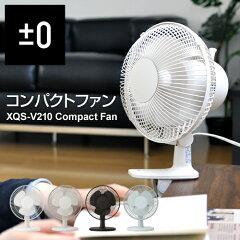 デザイン 扇風機/扇風機 サーキュレーター/扇風機 クリップ/扇風機 首振り/扇風機 小型/扇風機 ...