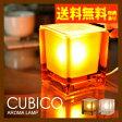 【照明(しょうめい)/アロマライト】【送料無料】クービコ アロマランプ CUBICO AROMA LAMP KL-10165 KL-10166 ディフューザー コンセント インテリアライト 【RCP】