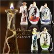 【オイルランプ/アロマキャンドル】コリンヌ・ド・プロヴァンス オイルランプ Aシリーズ Collines de Provence 【RCP】