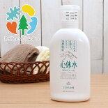 【入浴剤/天然原料】心休水(しんきゅうすい)800mlしぜんのめぐみすい敏感肌沐浴抗菌保湿赤ちゃん加齢臭
