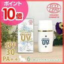【ポイント10倍】【オーガニック/日焼け止め】オーガニックUVミルク ...