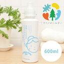 洗濯用洗剤/敏感肌用 大人のふわっしゅ 600ml 無添加 洗剤 洗濯 衣類洗い 天然原料 消臭