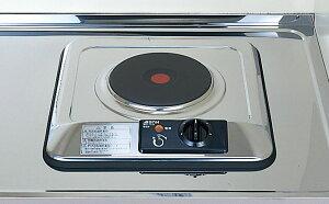 サンウェーブミニキッチン間口120cm冷蔵庫タイプ電気コンロ100V仕様・200V仕様DMK12KFWB1A100DMK12KFWB1A200