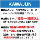 KAWAJUN (カワジュン) ペーパーホルダー (マットブラック) SC-48M-003 (SC48M003)