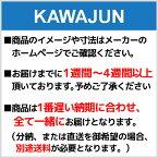 KAWAJUN (カワジュン) シェルフ SC-344-XSL (SC344XSL)