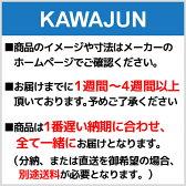 KAWAJUN (カワジュン) ブラインドフック AC-770-SC(AC770SC)