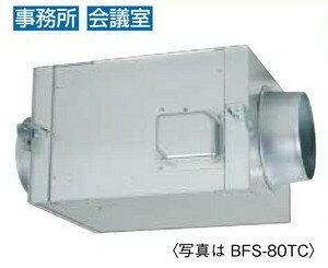 三菱電機空調用送風機ストレートシロッコファン天吊埋込タイプ標準形BFS-150SC(BFS150SC)