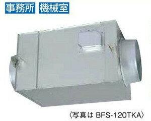 三菱電機空調用送風機ストレートシロッコファン天吊埋込タイプ高静圧形BFS-150TKA(BFS150TKA)
