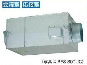 三菱電機空調用送風機ストレートシロッコファン天吊埋込タイプ消音形BFS-90TUC(BFS90TUC)