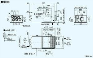 三菱電機ロスナイセントラル換気システム天井カセット形VL-08ZFH