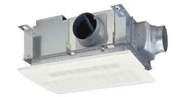 MAX(マックス) 浴室暖房換気乾燥機  100V 3室換気タイプ(HMシリーズ) BS-133HM-CX 除菌イオン機能搭載