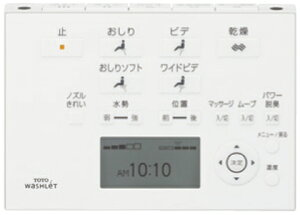 TOTOウォシュレットアプリコットオ−ト便器洗浄付タイプTCF4831AK