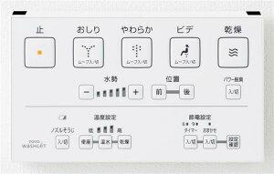TOTOウォシュレットS2レバー便器洗浄タイプTCF6531