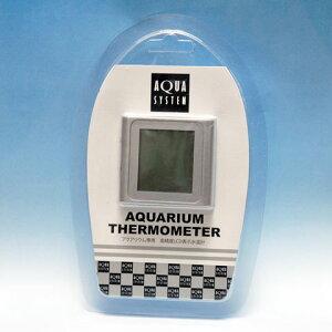 ガラス面の温度を感知!シンプルな水温計アクアシステム - アクアリウムサーモメーター(シルバー)