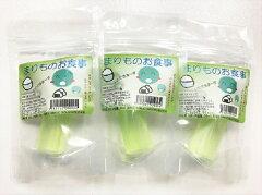 まりものお食事(栄養剤)3個パック