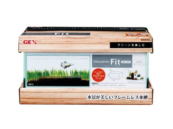 GEXグラステリアフィット200LOW水槽・アクアリウム・コケリウム・苔・ベタアクアテイラーズ
