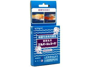 (魚病薬)細菌性魚病用薬剤 エルバージュエース 2g(0.5g×4) 熱帯魚・アクアリウム メン...