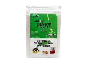 ライブシー フォストジュニアパック リン酸除去剤